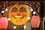 Illumination Night Lantern
