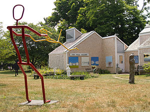 Field Gallery Sculpture