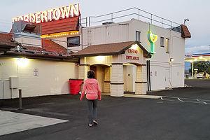 Bordertown Casino and RV Resort