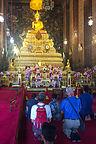 Herb in Wat Pho temple