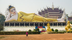 Roadside Reclining Buddha