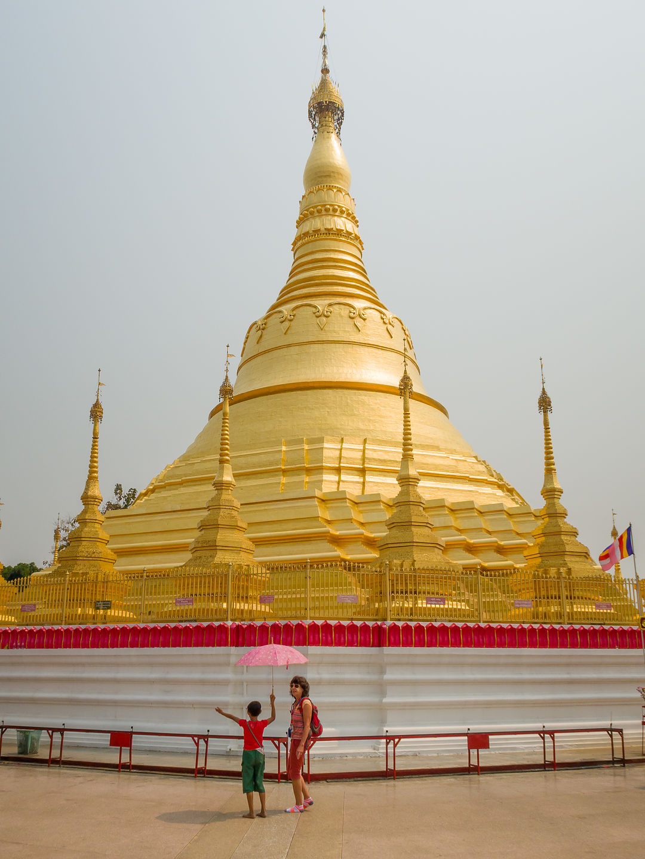 Scwe Dagon Pagoda (Myanmar)