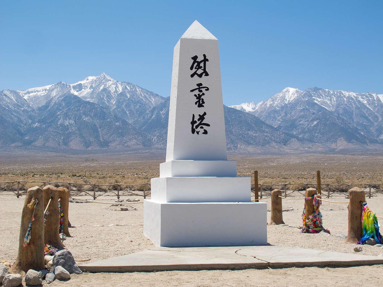 Manzanar Memorial Obelisk