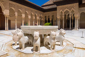 Courtyard of the Palace of the Lions