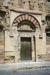 Let's hope the Mezquita doors will open for us today