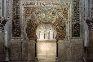Mezquita horseshoe-arched Mihrab (prayer niche)