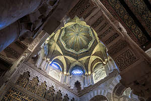 Dome above the Mihrab