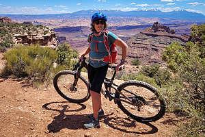 Overlook along the mountain bike trail